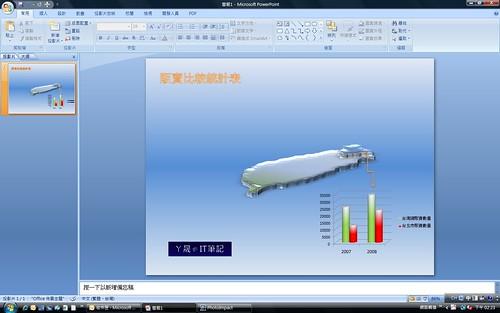 PP_3DMap_18