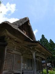 相倉合掌集落の寺「相念寺」