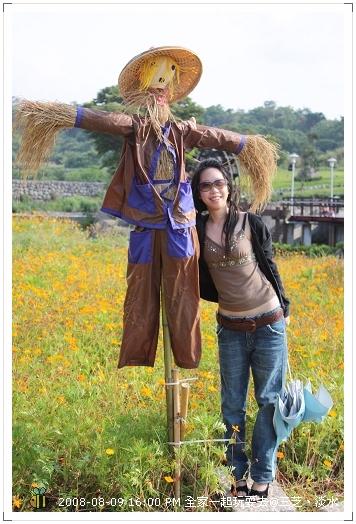 20080809三芝淡水全家遊 (6)