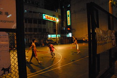 Basketball Court, Kowloon