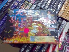 DVD_hp