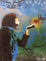 the sacrament (ck1.ir) Tags: graffiti stencil iranian ck1