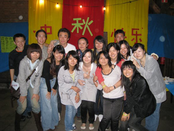 Group photo after the  moon festival party  In this photo: Tao Tao, LuFan Zhai, Wenhe Wu, xie li, zhu jie qiong, liu dian, renyuxing, chen jia wei, gui yan ping, nie miao, zhao yi, guo jin chen, liu yu ye, zhang lu, wang yan yan, Yuxin Ren