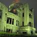 原爆ドーム:The Dome By Night