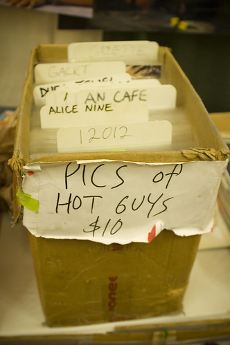 Pics of Hot Guys $10