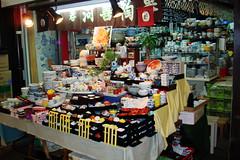 Nishiki food market 6