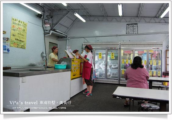 【台中東海夜市美食介紹】東海雞腳凍蓮心冰、豆子芋圓仙草凍