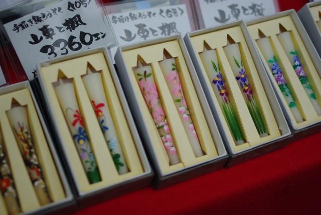 和蝋燭 japanese candle