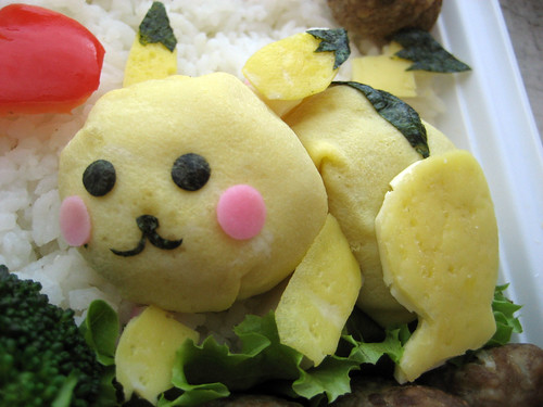 Pikachu is about to get attacked by Yoshis tongue, yet hes got a strange smile on his face... probably because he has no soul.