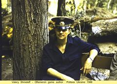 Valery V Shmelev
