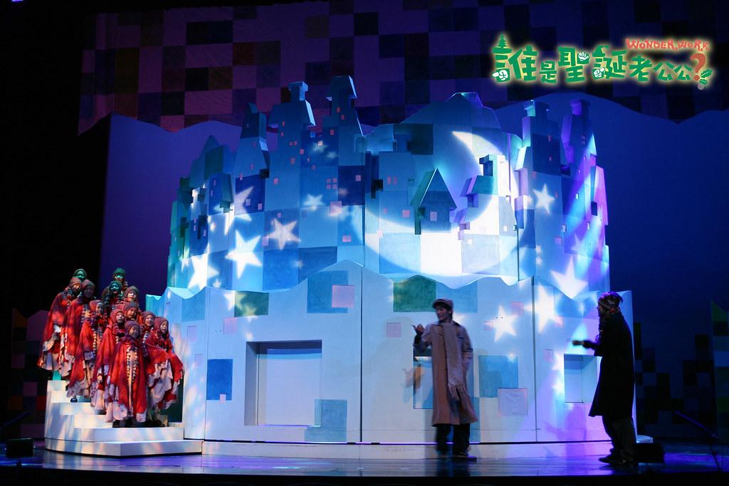 2008/12/5劇照(2005年)