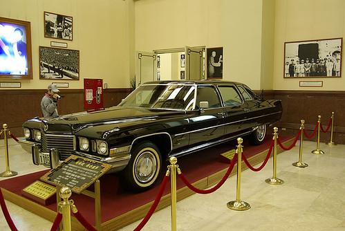 Chiang's Cadillac