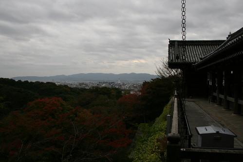 kyoto skies