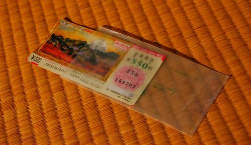 Loteria Japonesa