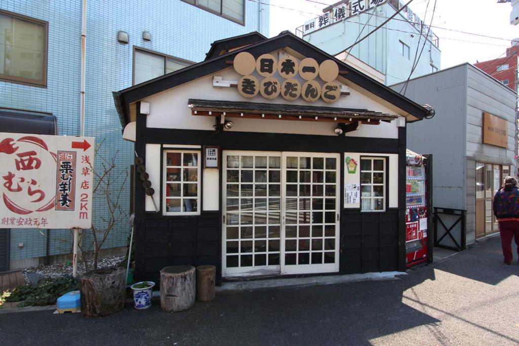 Mukojima Walking Guide (4)