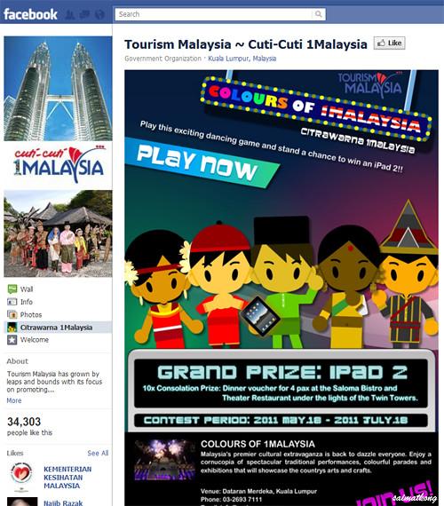 CutiCuti1Malaysia Facebook Page