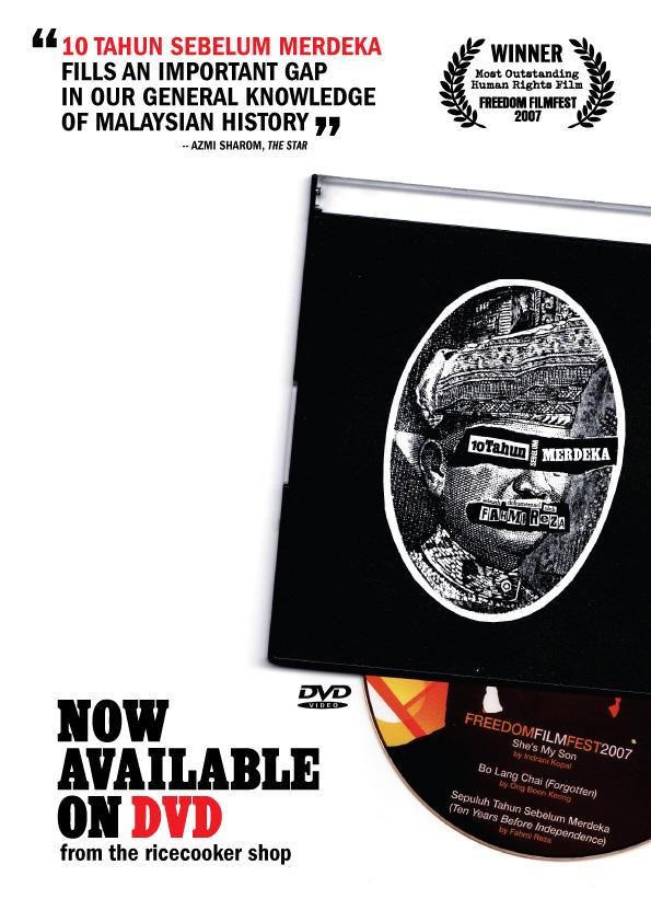10tahun DVD Poster