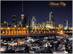 My Love Country - Kuwait (khalid almasoud) Tags: city light love night marina buildings boats evening nikon photographer country towers kuwait khalid sharq  8800      my  almasoud