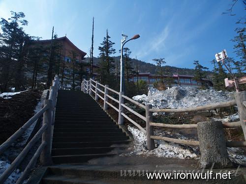 Stairs to Jeiyin Hall
