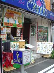 横浜。中華街
