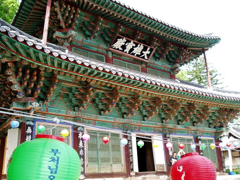 Daeungbojeon