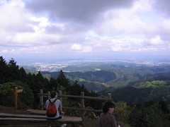 View from Mt Hinode