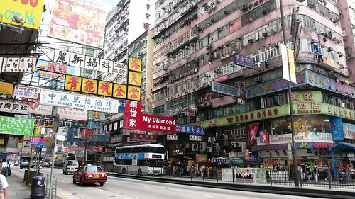 streets of hong kong