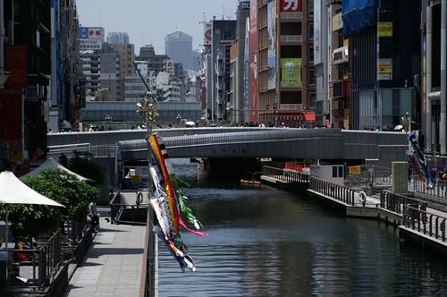 NEWひっかけ橋
