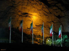 IRAN - ايــــــــــــــــــــــــــــران (@mi®'sphoto) Tags: persian iran persia esfahan isfahan اصفهان پرچم كوه براي سفر امير ایرانیان وطن صفه نـــــــــــادر آبراهــــــــــــــــيمي ايــــــــــــــــــــــــــــران