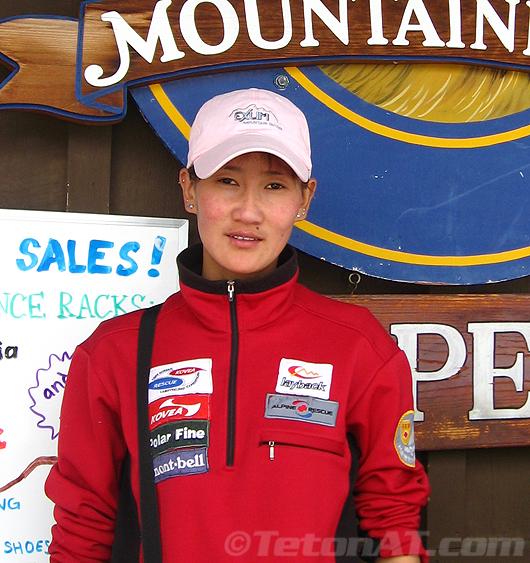 Ciren Wang Mu