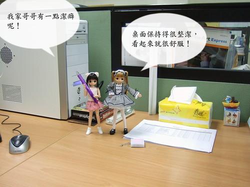 琪琪&米米上班記_scene03_01(決定版).後製