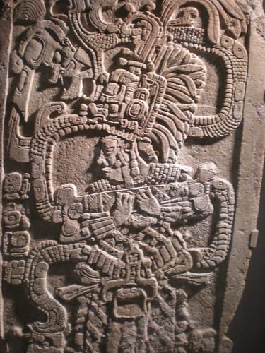 マヤ文明 画像4