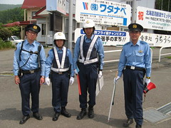 Cops 2