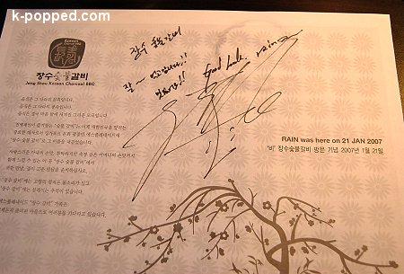 rain autograph placemat