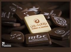 DURRAT AL BAHRIN (do3aij) Tags: bahrain al chocolate  bahrin durrat