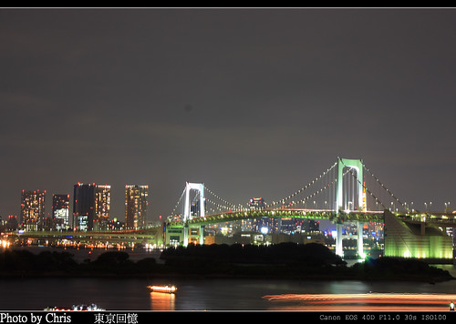 2008_tokyo_1017