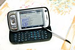 我的 blog 在 mobile 裝置上顯示的效果,橫式