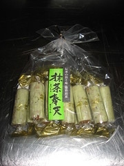 Mitsuwa Marketplace: Futaba - Matcha hoten (in packaging)