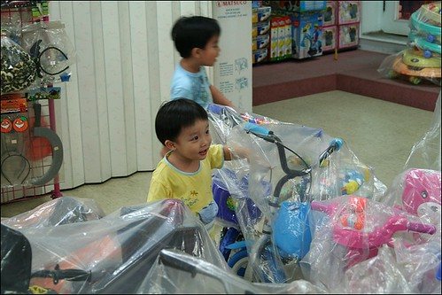 嘉義姑婆玩具店11