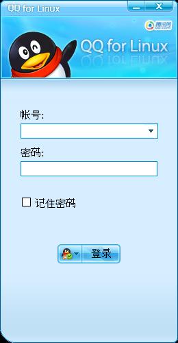 QQ login interface