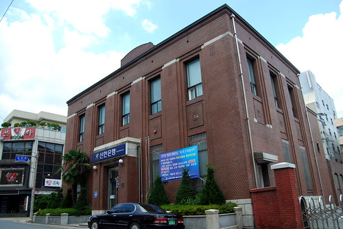 Former Mokpo Branch of Honam Bank