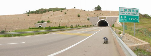 Long tunnel east of Gantsaudian, Gansu Province, China