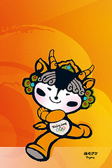 Yingying - Beijing 2008 Olympic Games
