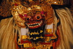 The Gamelon