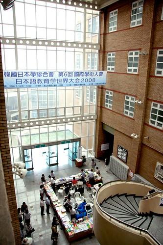 日本語教育世界大会2008