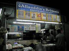 742_Allauddin's Briyani