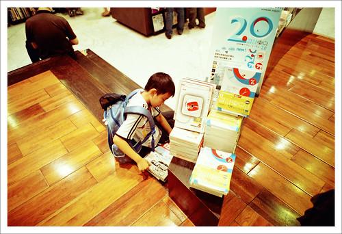 [暫別誠品] X 他也要去東京自由行。