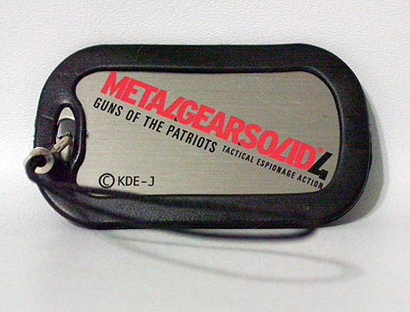 MGS4 Dog Tag Strap - back