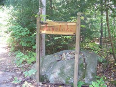 Aryaloka sign