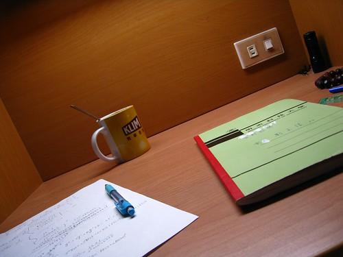 971027課本與咖啡